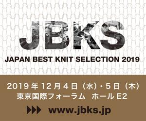 ジャパン・ベストニット・セレクション2019